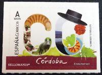 2017 CORDOBA 12 MONTHS 12 STAMPS EDIFIL 5107 ** MNH ANDALUCIA SPAIN      TC20327