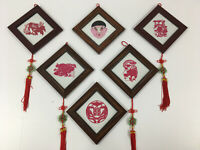 Chinese Framed Paper Cut Outs x 6 Dragon Fish Emblems