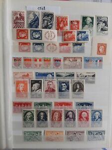 Timbres FRANCE année complète 1949 NEUF MNH