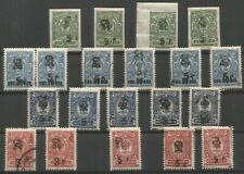 Armenia, First HH issue, Material to Research