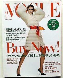 Vogue Nippon Japan november 2003 Stella Tennant Solve Sundsbo Tim Walker