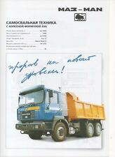 MAZ – MAN 651668 & 642268 truck (made in Belarus) _2004 Prospekt / Brochure