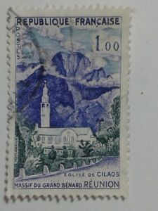 FRENCH STAMP - 1,00