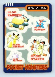 Snorlax Meowth Persian 26 Sealdass Bandai 1998 Japanese Pokemon Sticker Card au3