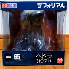 X-Plus Deforeal Hedorah Complete Figure normal version [FROM JAPAN]