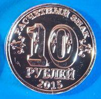 1000 REAIS CABINDA 2015 BIMETAL COMMEMORATIVE 70TH ANNIVERSARY U.N. UNC