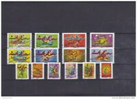 FRANCE 2009 INVITATIONS SERIE COMPLETE DE 14 TIMBRES OBLITERES