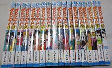 3-7 Days to USA UPS Delivery. Kimagure Orange Road 1-18 Set Japanese Ver Manga