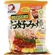 Otafuku Japanese Okonomiyaki Set Easy Preparation 4 Servings