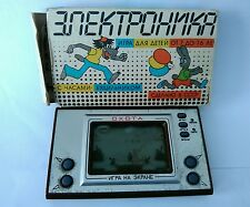 "Vintge RUSSIAN ""NINTENDO"" ELEKTRONIKA LCD GAME ""Охота"" - Hunter Russian USSR"