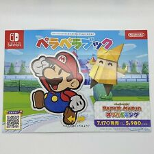 US Seller Paper Mario Origami King Nintendo Switch Folding Booklet Pamphlet