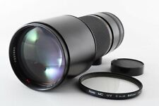 Excellent Carl Zeiss Tele Tessar 300mm F4 T* MMJ from Japan 7330860