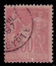 SAGE - N°98 -  OBLITERATION  EGYPTE LE AVRIL 1897.