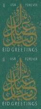 US 4800a Eid imperf NDC vert pair MNH 2013