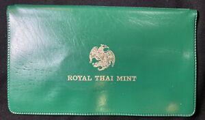 1979 Royal Thai Mint Coin Set - 7 Coins Total