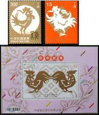 China Taiwan 2016-2017 China New Year Rooster Cock Zodiac stamps+sheetlet