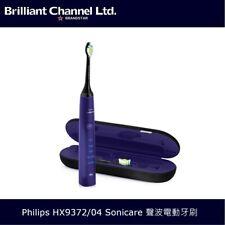 Philips HX9372/04 Sonicare 聲波電動牙刷 (紫色) (平行進口產品)