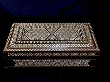 Islamic or Persian Style Inlaid Wood & Mother of Pearl Hinged Box Antique
