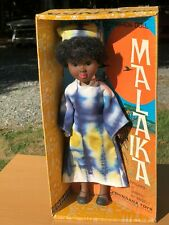 Black Doll Shindana Toys MALAIKA Operation Bootstrap African American  NIB