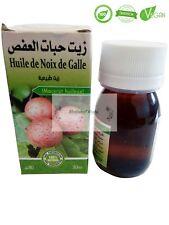 Huile de noix de Galle 100% BIO et Végétale - walnut oil- maroc- 30ml