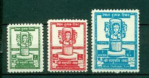 Nepal Scott #121-123 MNH Renovation of Sri Pashupati Temple CV$13+