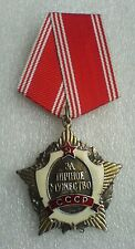 "USSR (Soviet Union) Russian Collection Order ""For Personal Courage"""