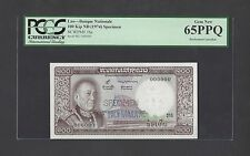 Lao 100 Kip ND(1974) P16s Specimen Perforated Uncirculated