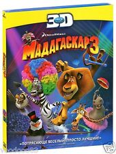 Madagascar 3: Europe's Most Wanted (Blu-ray 3D, 2012) Rus,Eng,Polish,Portuguese