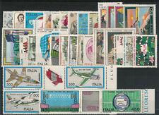 ITALIA - Annata completa 1982 (34 val.) nuovi