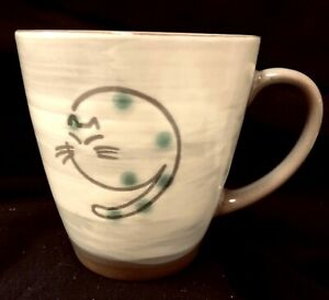 "Cat Mug Pair Hand - Made Painted Beige Mug Green Cat Silhouette  3.5"" x 3.75"""