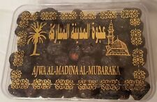 3 Boxes Of Best Quality Ajwa Dates from Medinah Munawara ( Net 1120g  per Box )