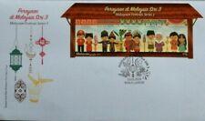 Malaysia FDC with Miniature Sheet (15.01.2019) - Malaysian Festivals Series 3