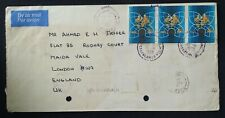 1980 MOROCCO TO PAKISTAN POSTALY USED COVER WITH STAMPS L@@K