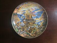Franklin Mint Heirloom Two X Two by Bill Bell limited edition plate #56133