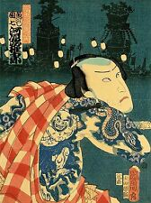 CULTURAL JAPAN ABSTRACT KABUKI SNAKE TATTOO KUNICHIKA POSTER ART PRINT BB693A