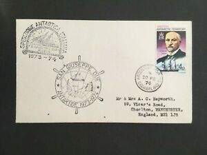 BRITISH ANTARCTIC TERRITORY 1974 ITALIAN EXPEDITION CACHETS POSTED TO ENGLAND