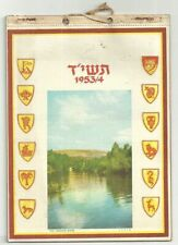 Judaica Israel Old Photographic Calendar 1953/54 By Eyal Print