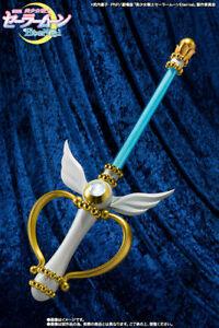 Bandai MOON KALEIDO SCOPE Proplica 1:1 REPLICA Sailor Moon Eternal PRE-ORDER!!!