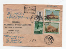 RUSSIA OMSK 12/2/1957 REGISTRED COVER TO MILANO