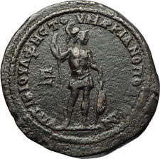 SEVERUS ALEXANDER & JULIA MAESA Ancient Marcianopolis Roman Coin w MARS i71112