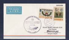 vol21/ Lufthansa  Quito  Kingston  New York  Frankfurt  Equateur  1977