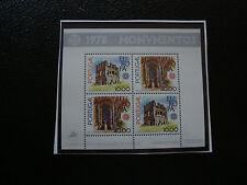 PORTUGAL - timbre yvert et tellier bloc n° 23 n* (Z10) stamp