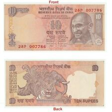 10 Rupees Note With Holy Serial Number 786 With 007 James bond number. G5-111 US