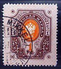 FINLAND 1891 SG143 Fine/Used NB1790