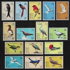 BIOT Birds 15v MNH SG#62-76