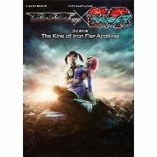 Tekken Art Book Japanese  The King of Iron Fist Archives