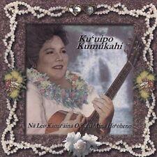 NA LEO KAMA'AINA O KUU AINA. by KUMUKAHI, KUUIPO