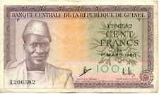 GUINEE GUINEA 100 frs 1960 état voir scan 582