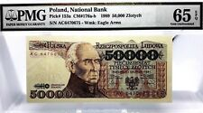 MONEY POLAND 50,000 ZLOTYCH 1989 NATIONAL BANK PMG GEM UNC PICK #153a