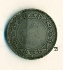 1874  Newfoundland  50cents  Coin  ; Very Good ; CPF